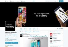 Samsung Holiday Wish List Twitter Sweepstakes