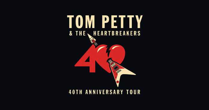 Sirius XM Radio Tom Petty Sweepstakes