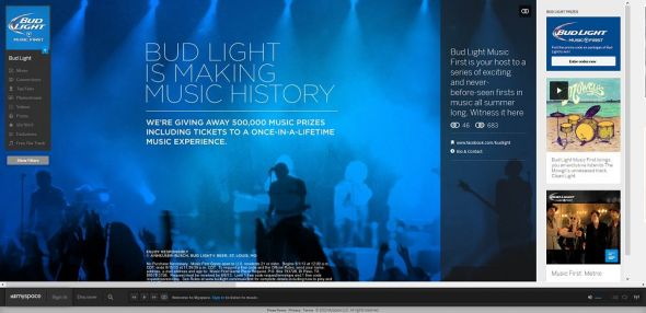 budlight.com/musicfirst – Bud Light Music First Game