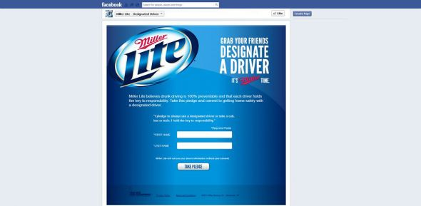 Miller Lite Responsibility Ford Fusion Sweepstakes
