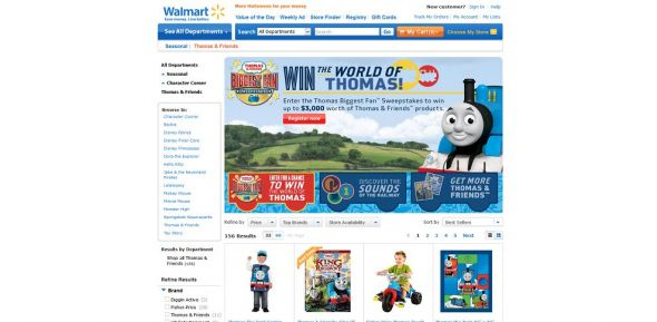 Thomas & Friends Thomas' Biggest Fan Sweepstakes
