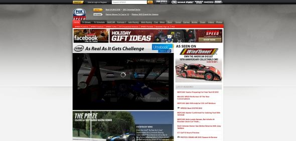 Intel Racing Challenge Sweepstakes