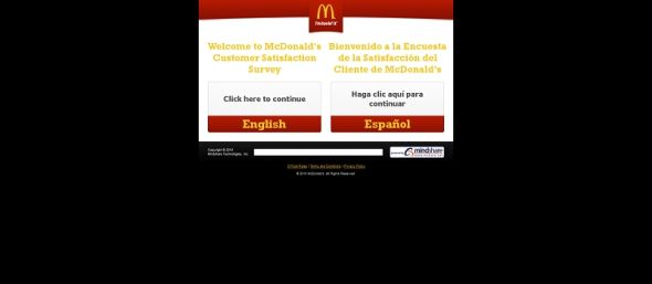 mcdonalds-survey.com – McDonald's Customer Satisfaction Survey Sweepstakes