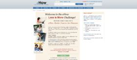 EHOW.COM Less is More Contest