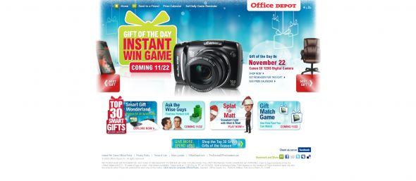 Office Depot Gift of the Day Instant Win Game