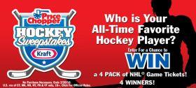 Price Chopper And Kraft Hockey Sweepstakes
