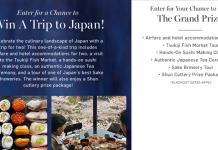 Williams Sonoma Win a Trip to Japan Sweepstakes (Williams-Sonoma.com/JapanTrip)