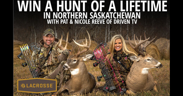 Bass Pro Shops 2017 Fall Hunting Classic Sweepstakes