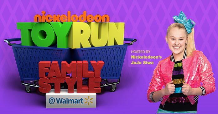 Nickelodeon Super Toy Run Sweepstakes