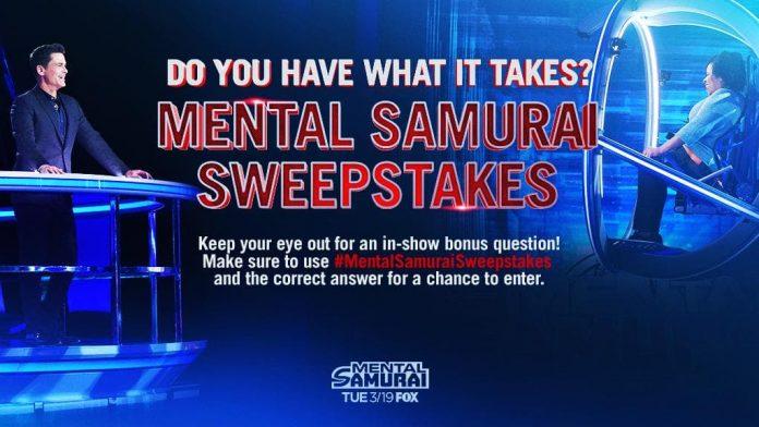 Mental Samurai Sweepstakes