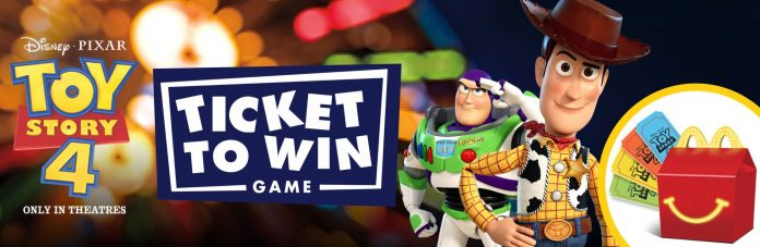 McDonald's Ticket To Win Game
