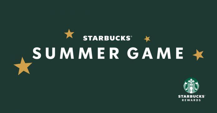 Starbucks Summer Game 2020