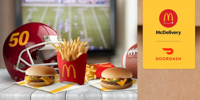 McDonalds McDelivery Sweepstakes 2020